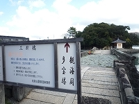 三段橋.jpg