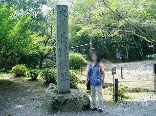 処理済~長篠城のジャン妻(このころは細かった).jpg