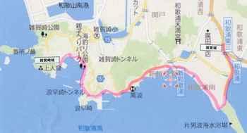 和歌浦散策地図.jpg