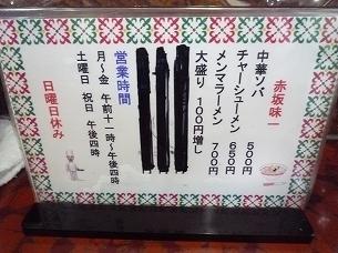 黒く塗りつぶされた謎?.jpg